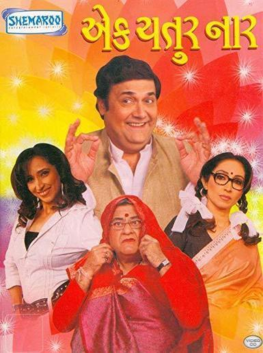 Ishaqzaade Full Movie Download Blu-ray Player