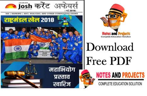 Jagran Josh Current Affairs In Hindi PDF Free D