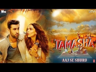 Tamasha movie dubbed in hindi full movie puth tamasha movie dubbed in hindi full movie fandeluxe Choice Image