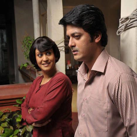 Pappu Ki Pagdandi english movie free download