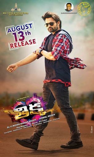 Aitraaz full movie in hindi dubbed download 720p movie