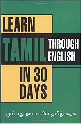 Table no 21 book tamil pdf download tairesth table no 21 book tamil pdf download urtaz Images