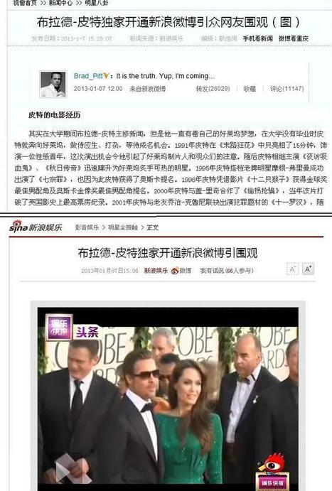 Brad Pitt's Mysterious Join of Sina Weibo | marketing to China | marketing, social media, SEO | Scoop.it