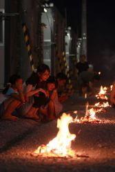 [Eng] Des réfugiés du désastre peinés par la perte de contact avec les ancêtres pendant le festival 'Obon' des morts | The Mainichi Daily News | Japon : séisme, tsunami & conséquences | Scoop.it