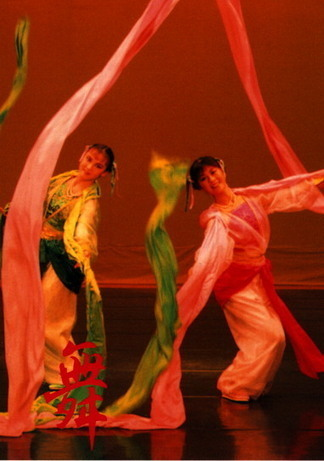 Welcome to the Curtual Division, Taipei Economic & Cultural Office in Houston | Dance History Resources | Scoop.it