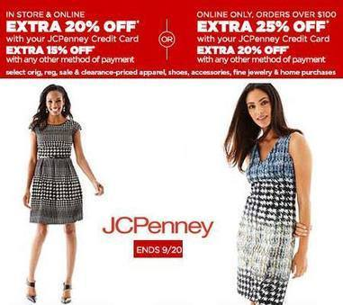 564a58f18cc14 Extra 25% off with your jcp credit cart