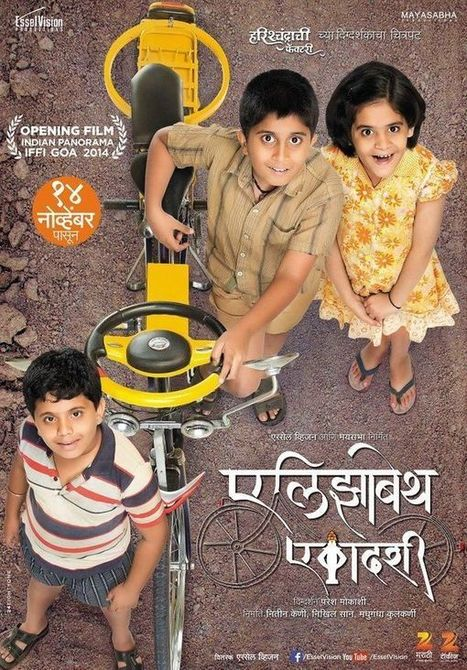 Tu Chor Main Sipahi Free Download Pdf Hindi Torrent