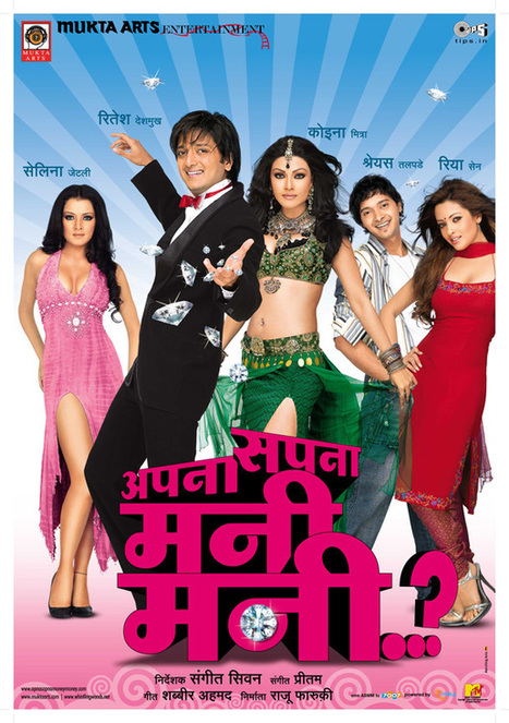 Apna Sapna Money Money 2 2015 Movie Download Free In Hindi