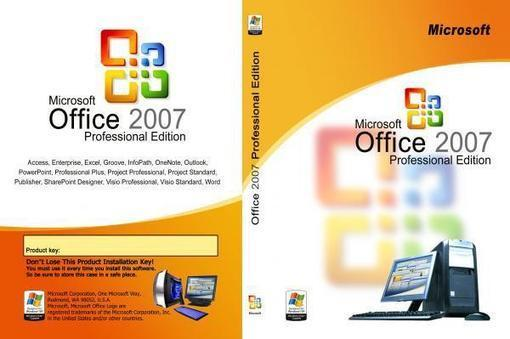 microsoft access 2007 download crack
