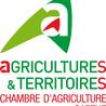 Nouvelles technologies en agriculture