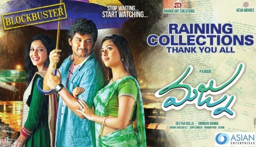 dookudu the real tiger 2011 hindi dubbed full movie free 248