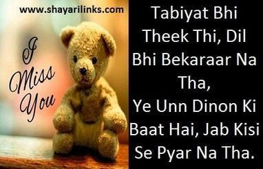 I Miss U Hindi Quote Tabiyat Bhi Theek Sad