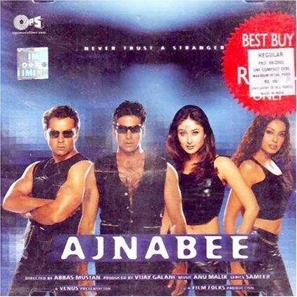 Solid edge st5 crack 326 pilsoundconsmola 99 songs 5 full movie download in hindi fandeluxe Gallery