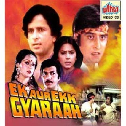 ek tha tiger full movie download hd 720p kickass torrents10 14