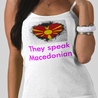 Learn Macedonian Language