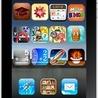 Education (iPads)