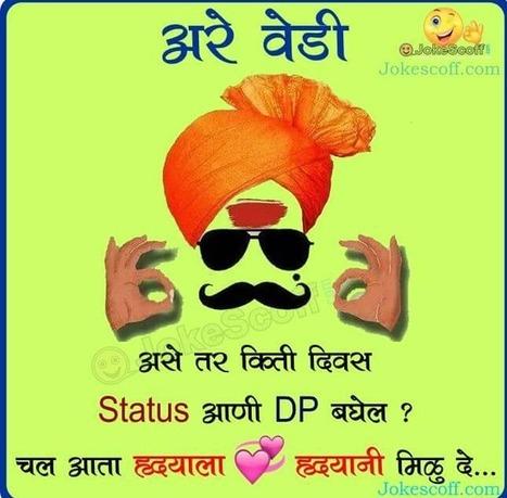 Whatsapp Funny Punjabi Status Hindi In Whatsapplovestatus