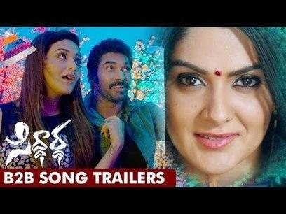 Band Kamre Mein Telugu Movie Free Download Torrent