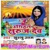 Mp3 Songs,Bhojpuriwap.in bhojpuri mp3 songs,dj bhojpuri free mp3 download
