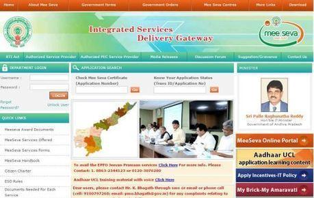 ap meeseva gov in - How to Check Meeseva Applic