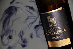O Vinho em Folha: Casal da Coelheira Reserva 2009 (Tinto) | Wine Lovers | Scoop.it