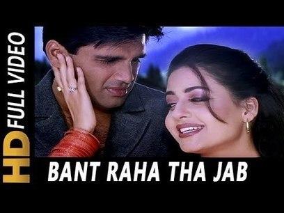 Krodh Movie Song Download Sunil Shetty Wifegolkes