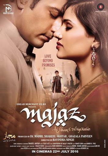 love sex aur dhokha 2010 hindi 720p