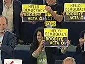 Des relents d'ACTA dans une résolution votée au Parlement Européen - PC Inpact | Libertés Numériques | Scoop.it