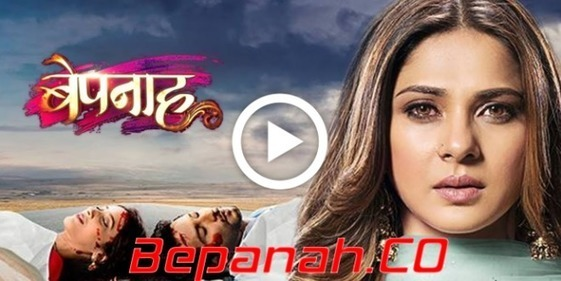 Download song Bepanah Pyaar Song ( MB) - Sony Mp3 music video search engine