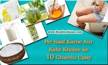kabz ka ilaj ke gharelu upay' in Health Tips in Hindi | Scoop it