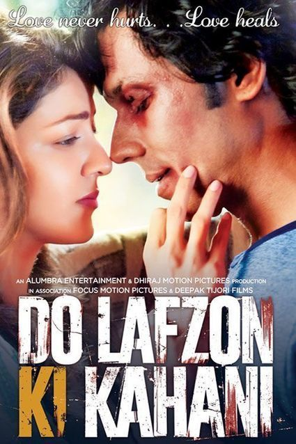 Download Do Lafzon Ki Kahani 2 In Hindi Dubbed Mp4