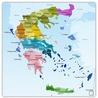 Όλα για τη Δ΄ τάξη : Τα έθιμα του Πάσχα σε όλη την Ελλάδα- Δ΄1 τάξη ...