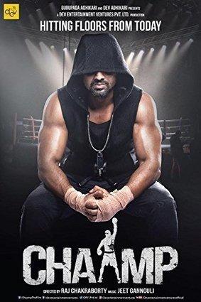 Chapekar Brothers Hai Full Movie Mp4 Download