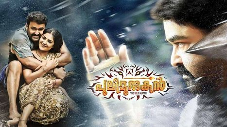 Aazimaish tamil full movie hd 1080p download