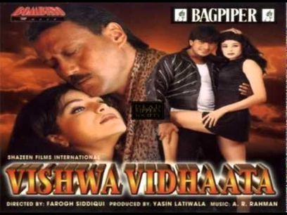 Lal Baadshah movie download kickass 720p