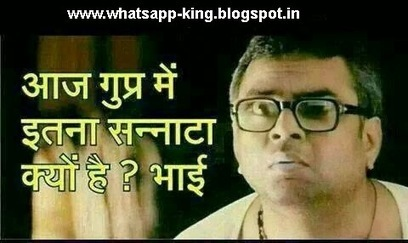 Full comedy sms in hindi / full sms.