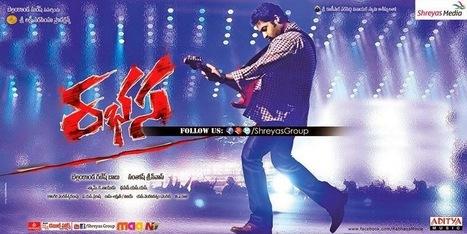 Adavi Kaachina Vennela Telugu Mp3 Songs Download Abcd Songs