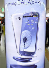 IPhone Fever? Don't Count Samsung Out | Ubiquitous Learning | Scoop.it