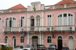 Serviço de registos de notariados vai proceder revisão da tabela de custas praticadas   São Tomé e Príncipe   Scoop.it