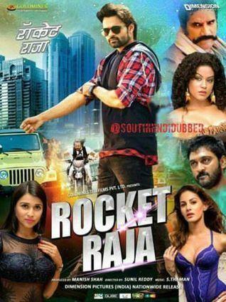youku hindi movie b.a pass
