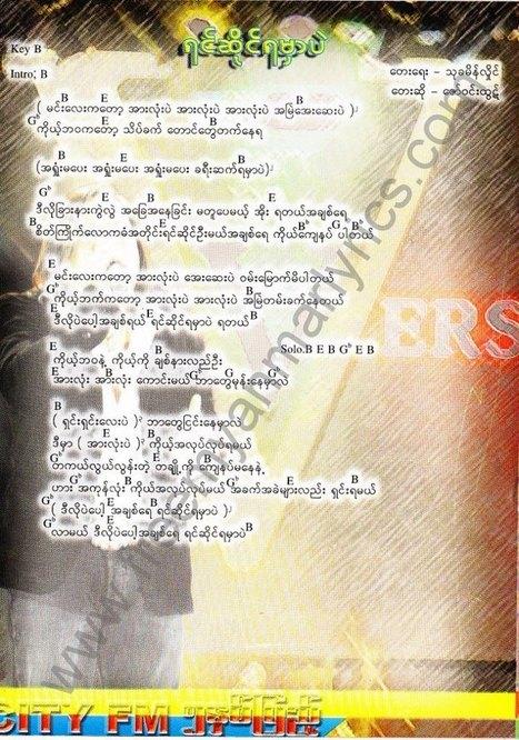 kannada Superstar movie mp3 songs free downloadgolkes