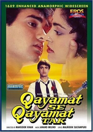 Paagalpan 2001 Full Movie Free 15golkes