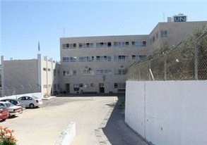 Parents protest overcrowded classrooms in Bethlehem school | Maan News Agency | Occupied Palestine | Scoop.it