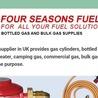 LPG Gas Bottles UK