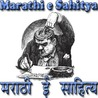 Marathi comic and Jokes - Marathi esahitya