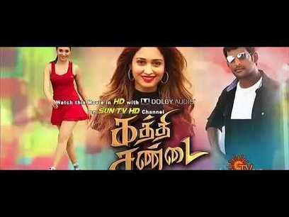 download R... Rajkumar 2 full movie in hd 720p