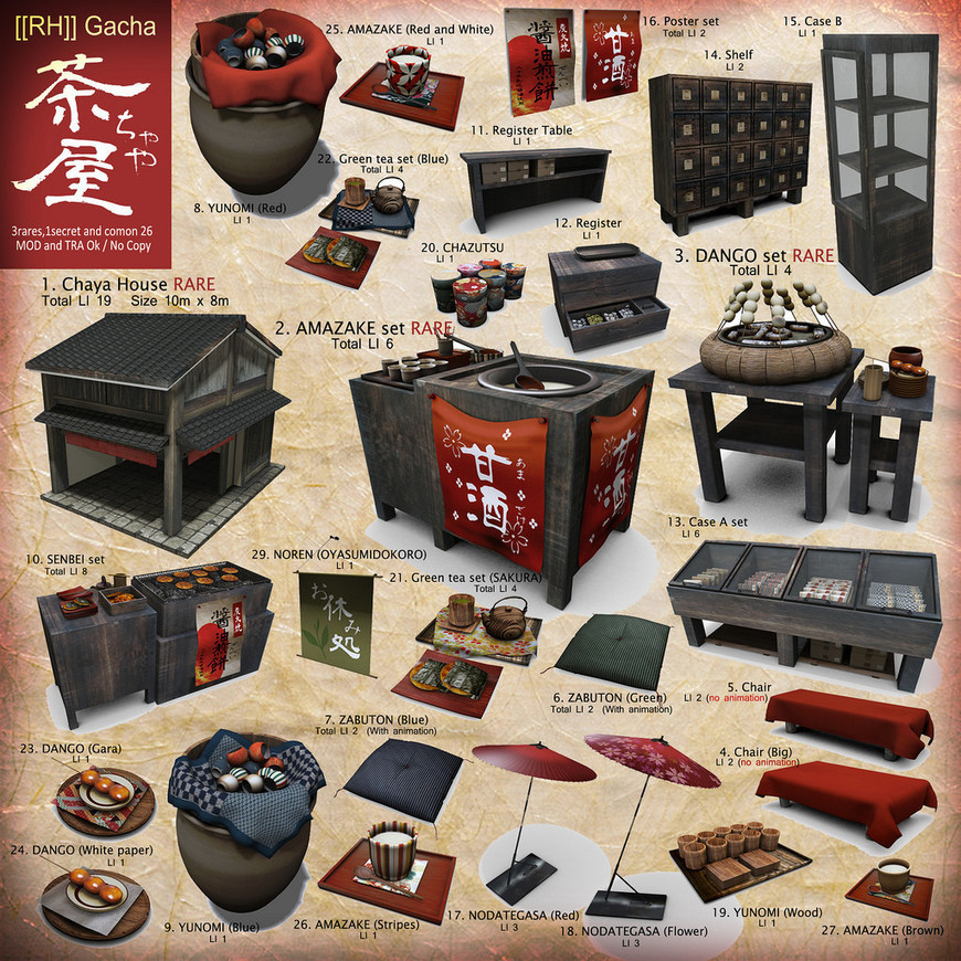Second Home Decorating Ideas: [[RH]] Chaya Gacha @CCB