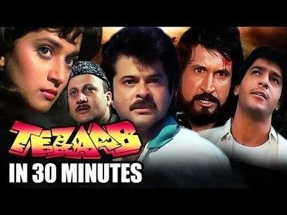 Mera Aashiq 720p movie download kickass