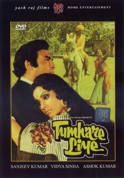 Rockin Meera Marathi Movie Mp3 Song Download