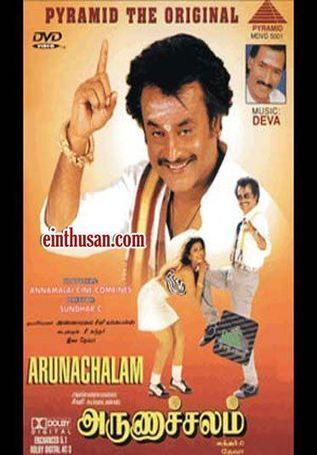 The Brahmaand Nayak Sai Baba Full Movie Download 720p Movie
